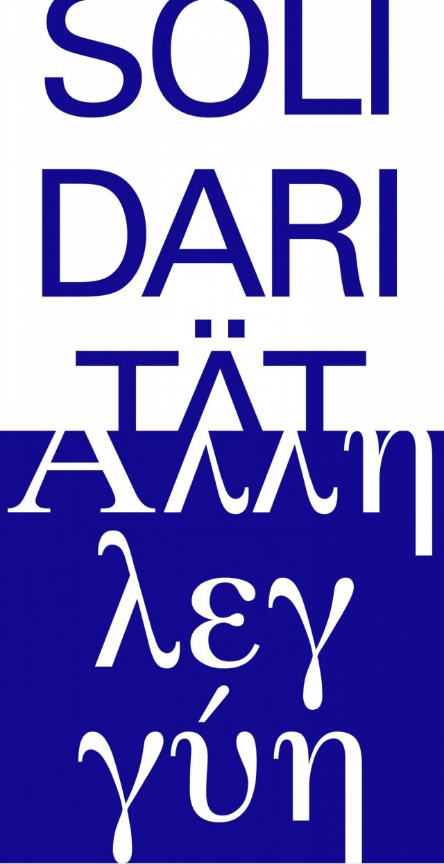 PARAT.cc - Solidarität